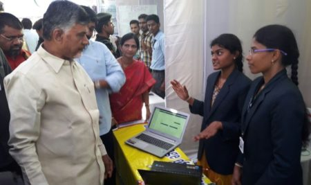 IOT EXHIBITION @AMARAVATHI